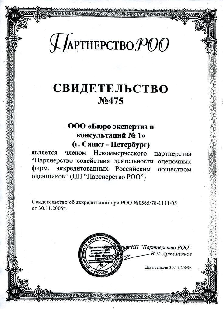 1 приказ ио министра здравоохранения республики казахстан от 1 ноября 2007 года 637